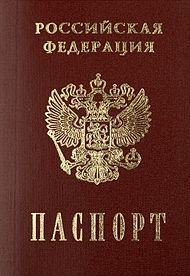 Реквизиты / паспорт заказчика